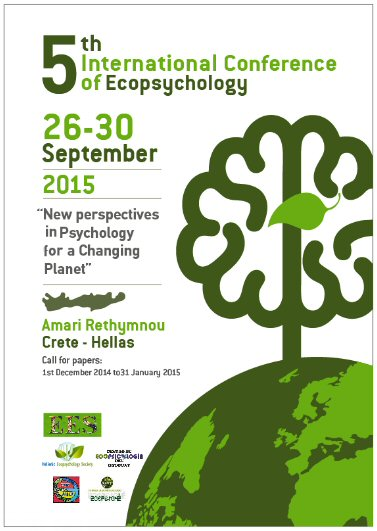 EES_5th_International_Conference